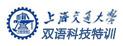 上海交通大学夏令营