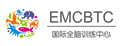 EMC·BTC国际全脑训练中心